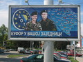 #4: Europe's security forces are your friends, Bosnia!