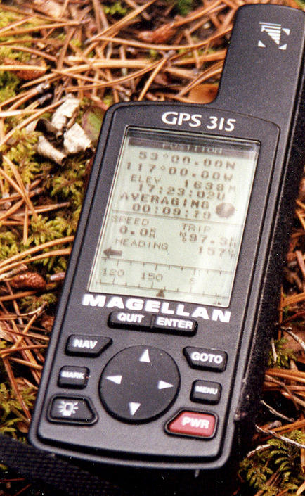 The GPS reading with 9 minutes of averaging