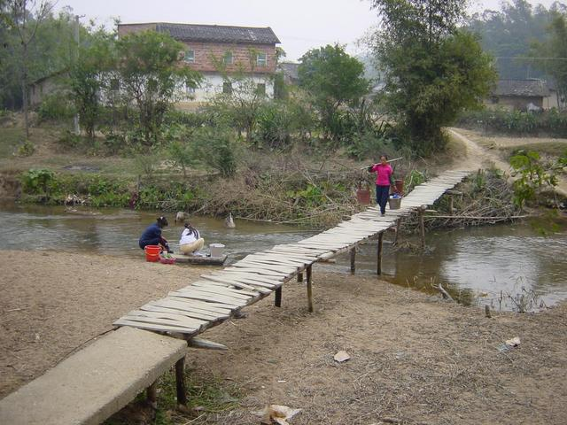 The second bridge.