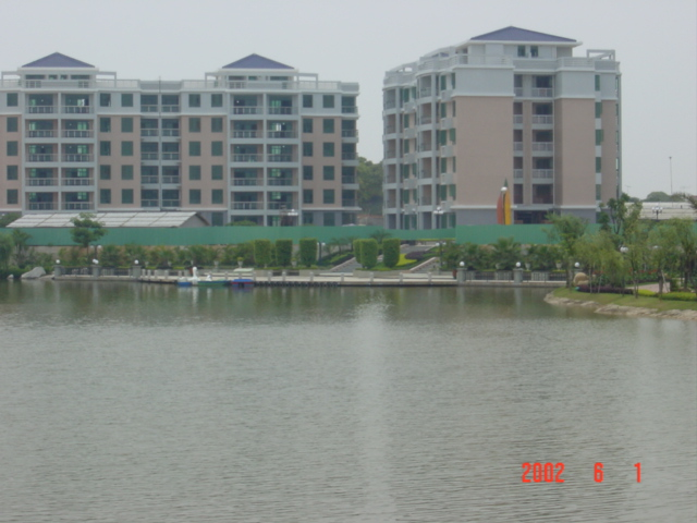 View across the lake to the confluence