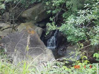 #1: A pretty waterfall about 50 metres from the confluence