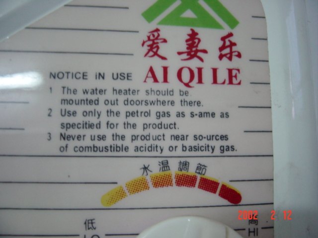 Fortunately I'd left my so-urces of combustible basicity gas at home