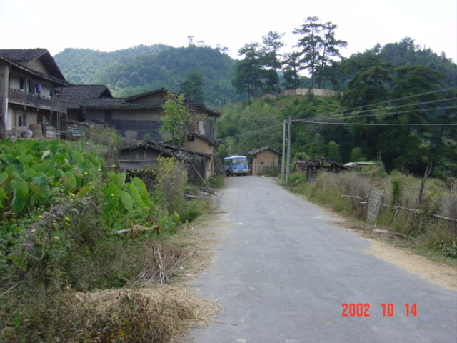 Bus passing through Beiyuan.