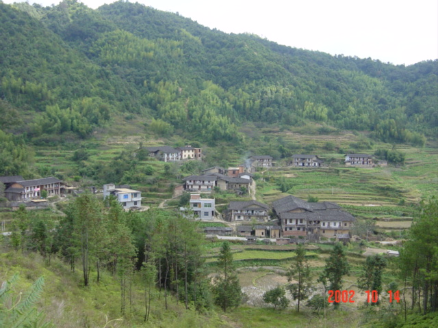 Nearby village of Beiyuan.