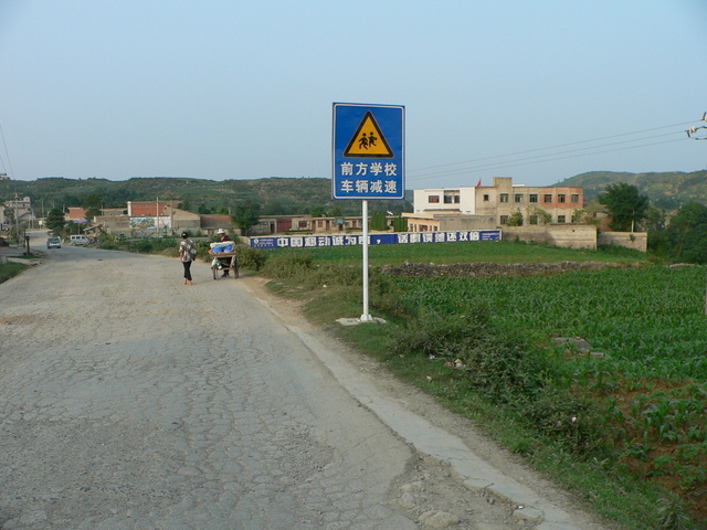 View of the school looking back down the road towards Qiánxī, with the confluence 420 metres SE, off to the right.