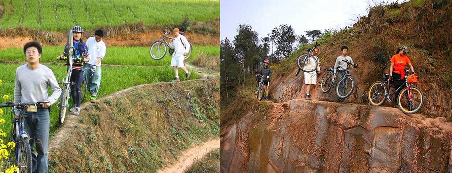 Walking bikes along the rice terraces and cliff on the way to the confluence / 在稻田和峭壁间,扛车而行