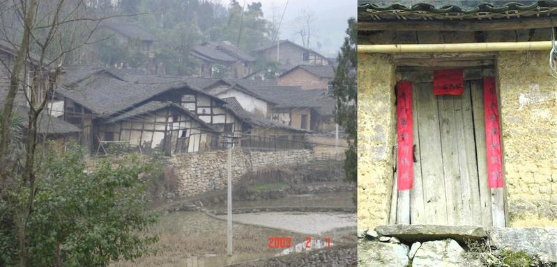 Village and a door with New Year's wishes pasted on the top and sides
