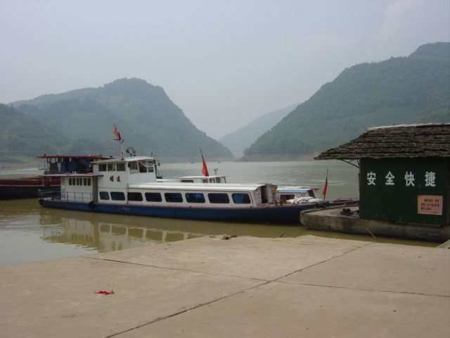 Boat from Pingkou to Anhua