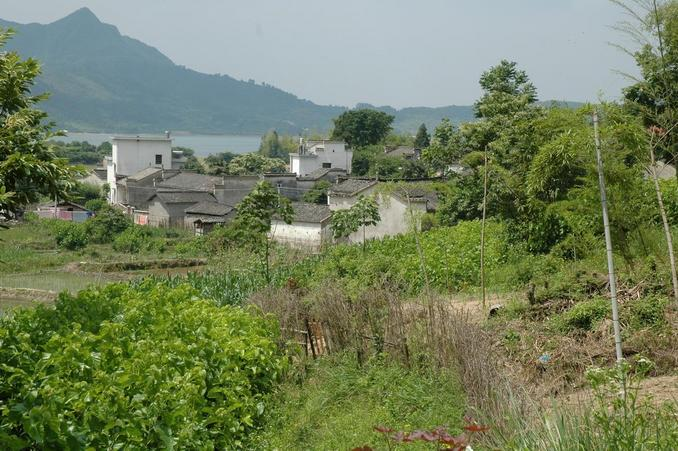 Fong village near the confluence