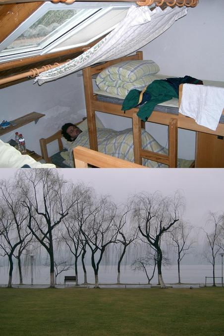 hostel room & lake view