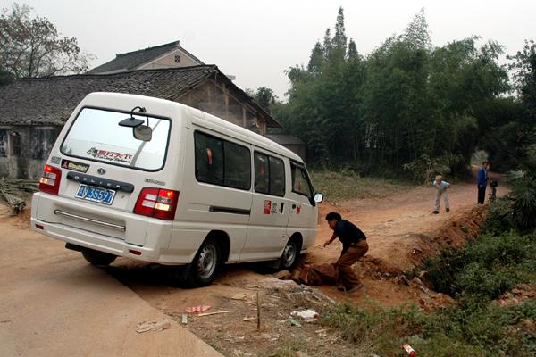 Our van in the potholes.