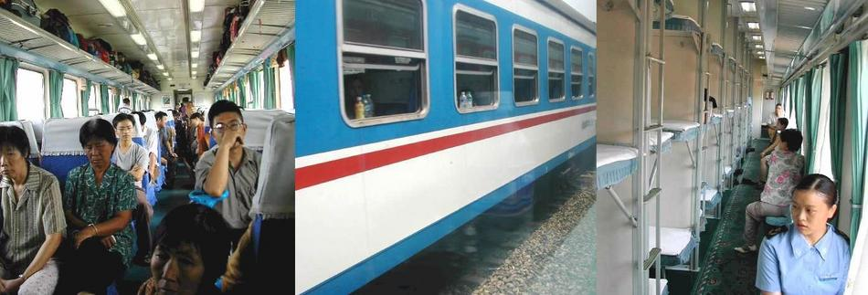 Train photos: Hard seat (left) hard sleeper