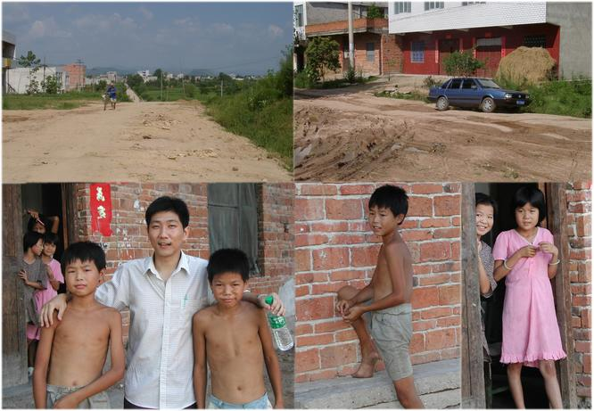 Access roads to BAI GUO ZHEN & Children in this town