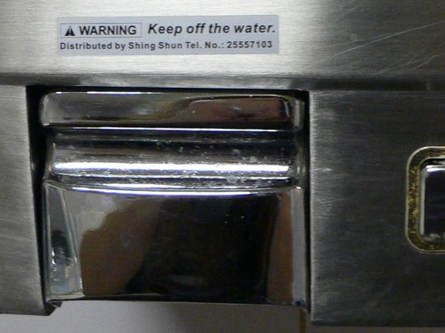 Sign on warm-air hand-dryer in China (HK) Ferry Terminal.