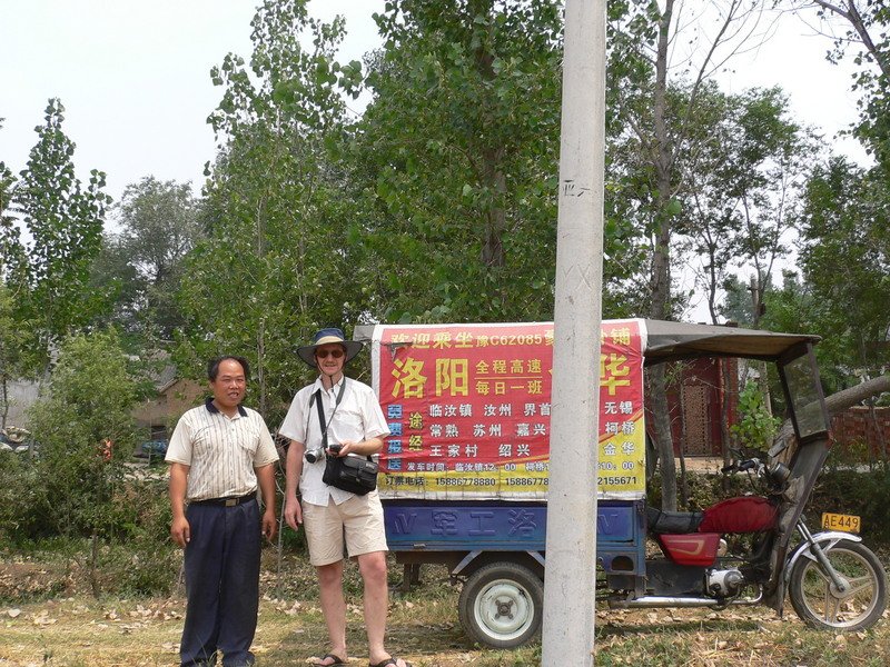 Targ, our driver and the tuk-tuk, 35 m NE of the confluence