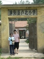 #6: Ah Feng and Yáng Xiùhuá at the entrance to Lúběi Primary School