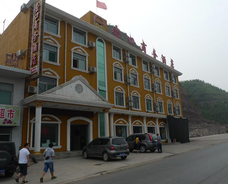 Hotel where we stayed in Hukou