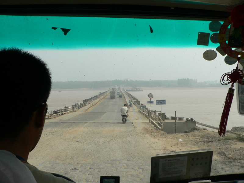Pontoon bridge across the Yellow River