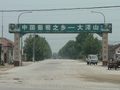 "#2: ""Hometown of the Chinese grape - Dàzéshān"""