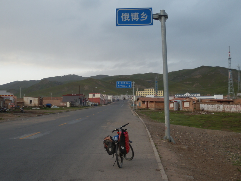 The Village Erbao (峨堡)