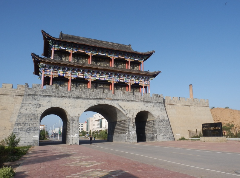 Gate of Great Wall in Yánchí Town