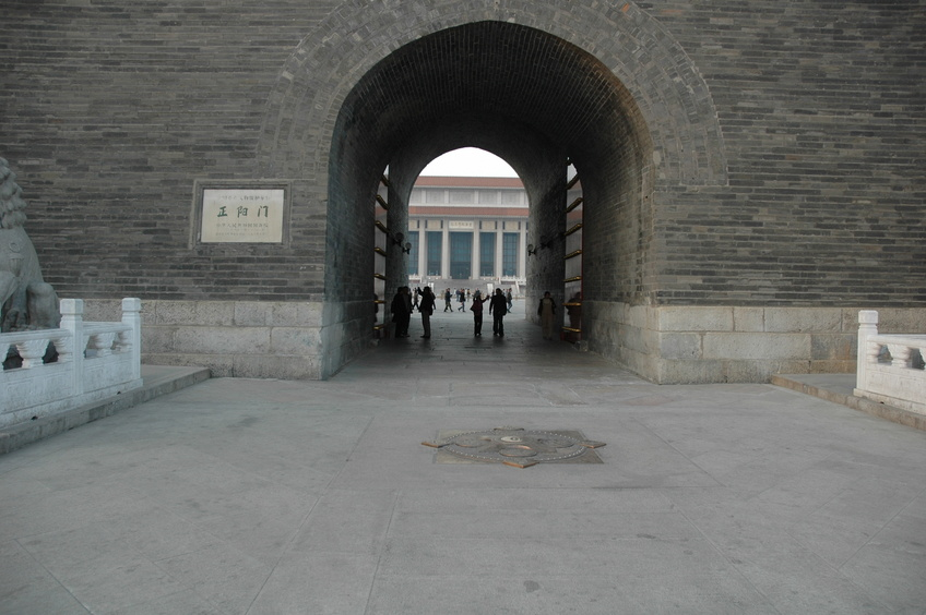 The Marker in front of the Zheng Yang Men Gate at Tiananman Square - view north with Mao's Mausoleum through the gate