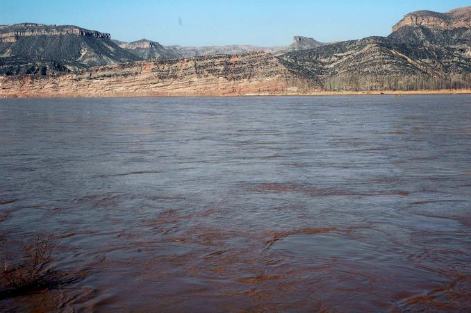 The 2nd Confluence Point located in the Yellow River