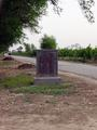 "#2: Marker showing the entrance to the ""Duck Farm"""