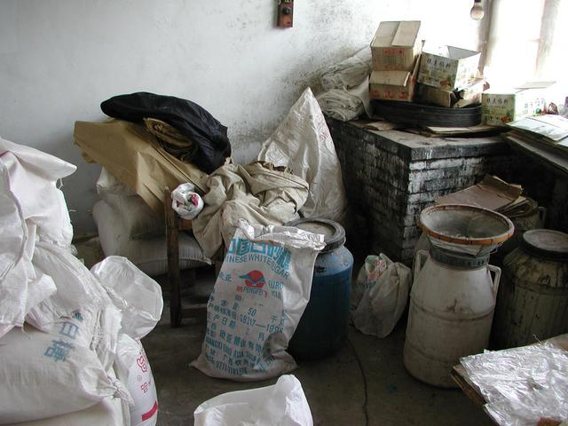 The storage room where conflunece point located