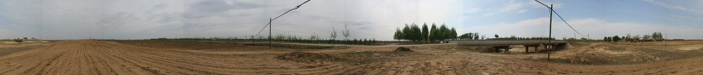 Panoramic Photo of 42N123E