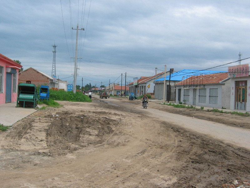 The Town Jiàmǎtǔ in 3.5 km Distance