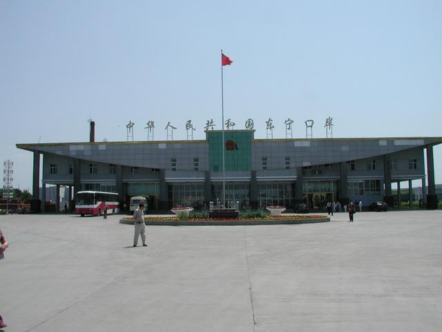 China side of border crossing station to Russia - part of Dong Ning