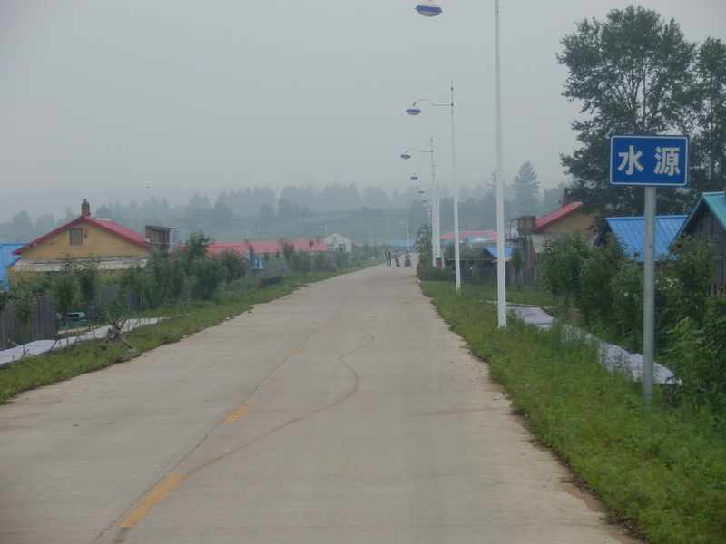 The Village Shuǐyuán