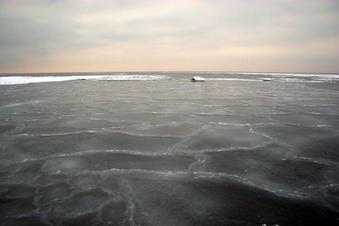 #1: View towards 58-22 confluence, thin ice and banks.