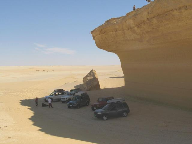 Rock overhang in the desert