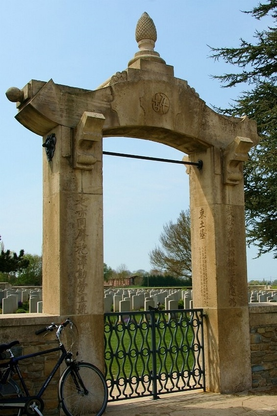 The gate of the Chinese cemetery of Nolette