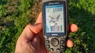 #5: The confluence with the GPS position and accuracy