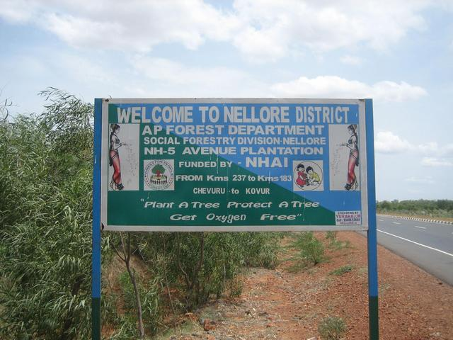 Welcome - Entry to Nellore District at the cross