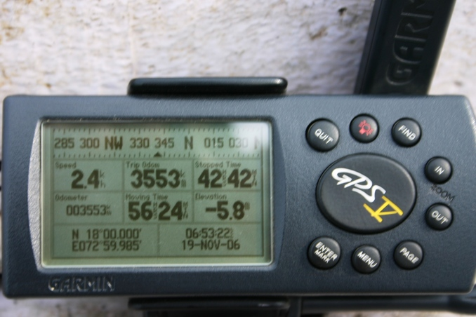 The GPS reading of the confluence point