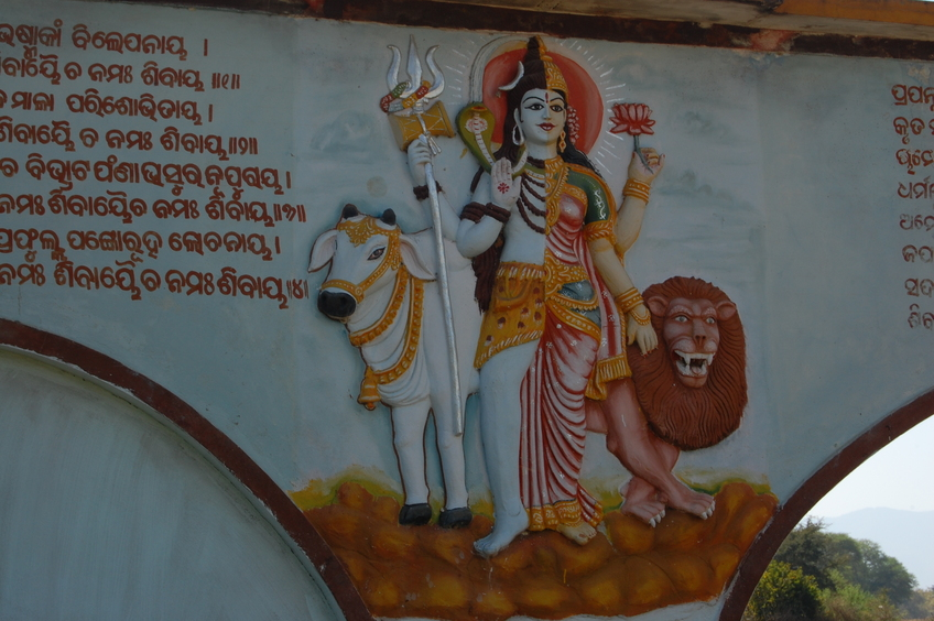 The Lord who is half woman - Ardhanariswara  near the CP