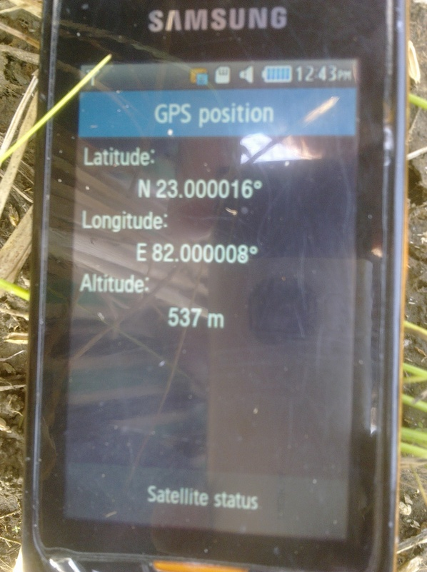 The GPS Reading