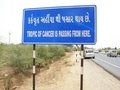 #10: Tropic of Cancer south of Lakshmipura towards Ahmedabad