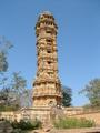 #9: The Victory tower at Chittaugarh Fort