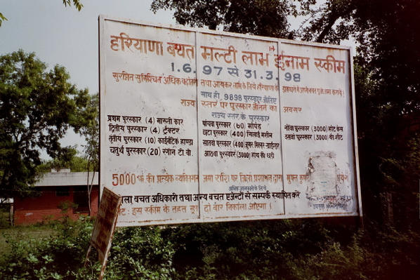 Sign in front of the building hosting the confluence - in Hindi