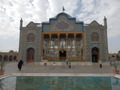 #11: The Mausoleum of Emāmzādeh Ḥoseyn