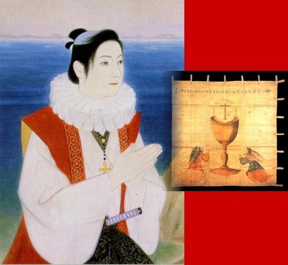 The 16-year-old leader of the Shimabara Rebellion and the flag used during that rebellion