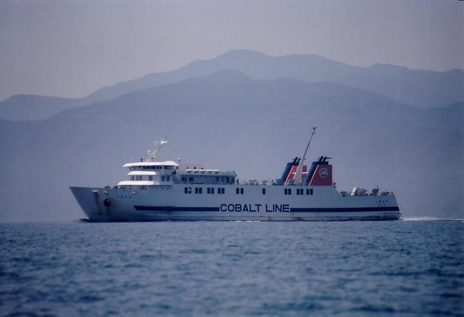 View to the south with ferry linking Kyushu to Shikoku