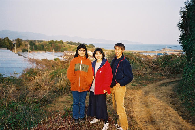 Satsuki, Mitsue and Junichi 130 meters from the confluence