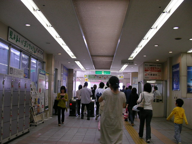 The Meitetsu Kariya train station exit - you're still a kilo away from the confluence