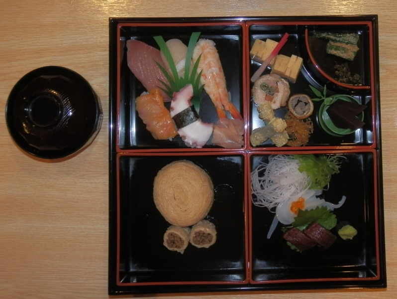 Beautifully Arranged Bentō